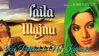 Koi pathhar se na mare Karaoke with lyrics   Lata   - YouTube