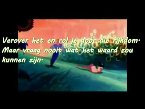Pocahonta Ben je blind voor alle kleuren van de wind (NL)