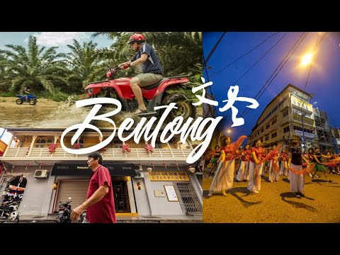 5 Reasons to visit Bentong | 文冬 | Things to do