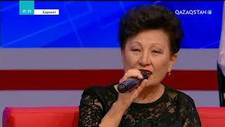 25.05.2018 - Қарекет - «Қатар соққан қос жүрек»