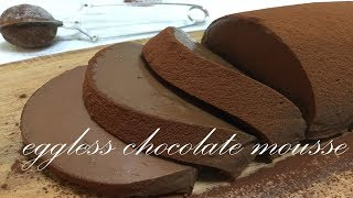 eggless chocolate mousse cake easy recipe~how to make