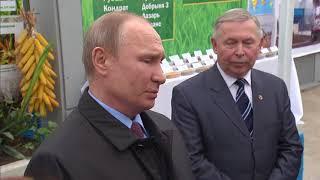 Посещение Национального центра зерна вКраснодаре