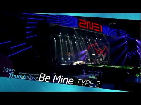 "2NE1 – ""Make Thumb Noise"" Project (Round 3-2)_R&B Type"
