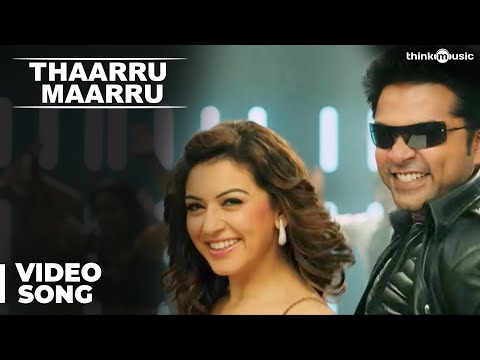 Thaaru Maaru