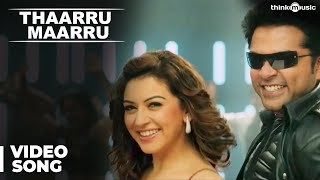Vaalu Songs | Thaarru Maarru Video Song | STR | Hansika Motwani | Thaman