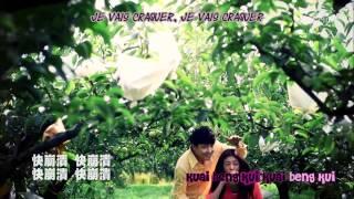 [Kehai-Studio] Shin - Ai Qing De Zi Wei (My Pig Lady OST)