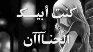 تحميل اغاني طلال سلامة-مالقيتك.wmv MP3