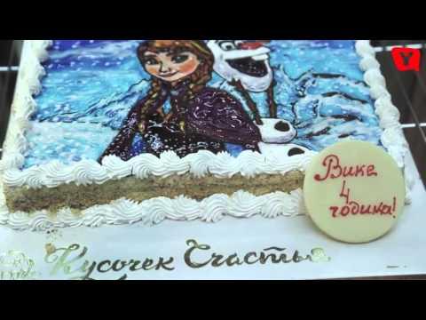 Русское счастье сайт