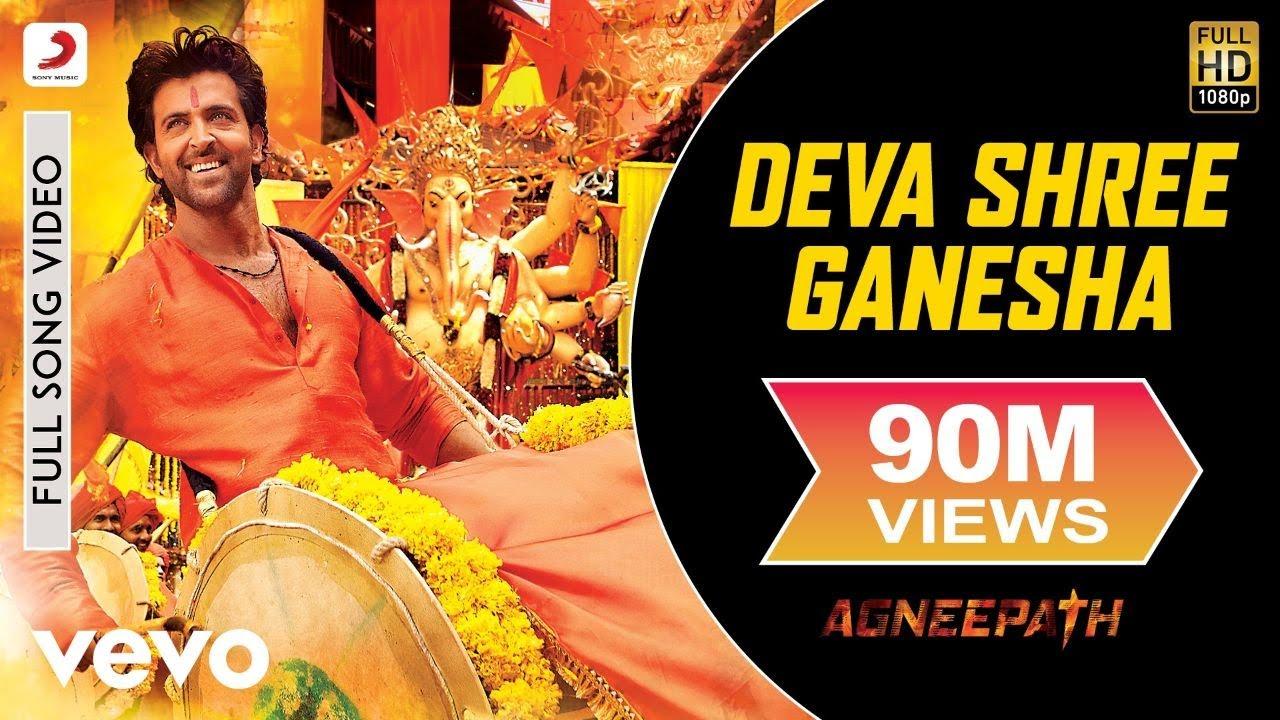 Deva Shree Ganesha Lyrics