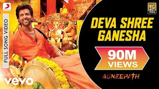 Ajay-Atul - Deva Shree Ganesha Best Video|Agneepath