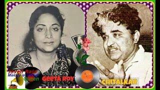 GEETA ROY & CHITALKAR-Film-BACHKE REHNA-1949-Aji