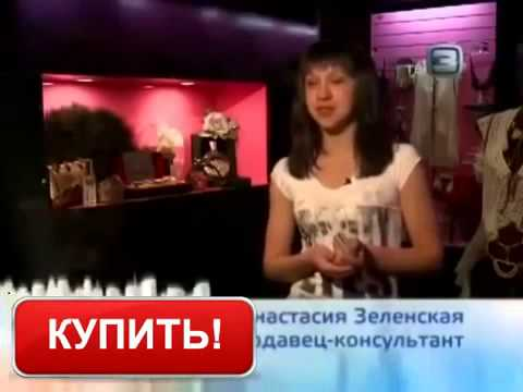 Женский возбудитель стерлитамак