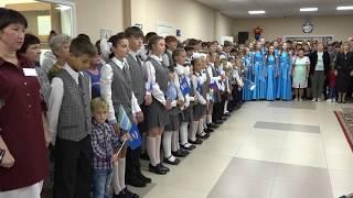 Новая школа с детским садом открылась в Хабаровском кра...
