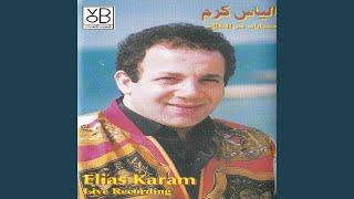 تحميل و مشاهدة Aktar Ma Bietsawar MP3