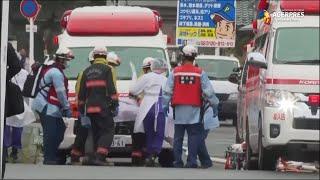 Japonia: Un mort şi mai mult de zece răniţi într-o explozie la un restaurant