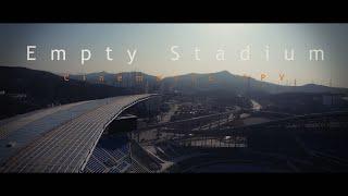 시네마틱 FPV 드론 - Empty Stadium -