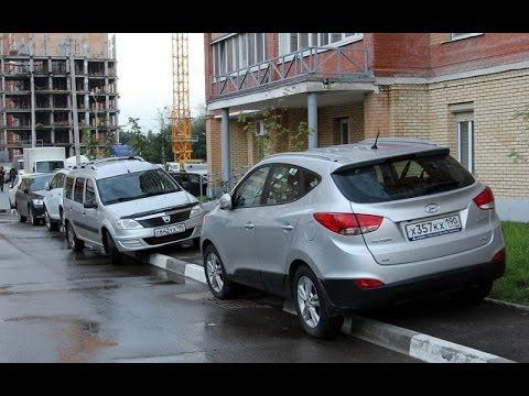 Штраф за парковку на тротуаре или пешеходном переходе