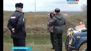Охотничьи и рыболовные угодья ставропольского края