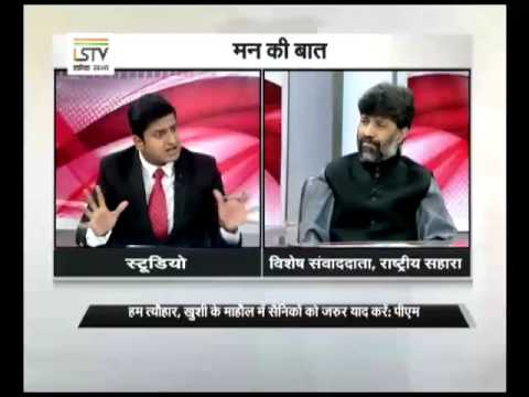HARISH CHANDRA BURNWAL ON LOK SABHA TV