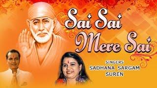 Sai Sai Mere Sai, Sai Bhajans By Sadhana Sargam, Suren