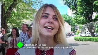 Празднование Дня вышиванки: студенты Одесской Юракадемии провели патриотический флешмоб