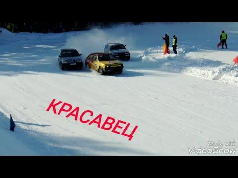 Автомобильные гонки на льду 2 часть К-Чепецк