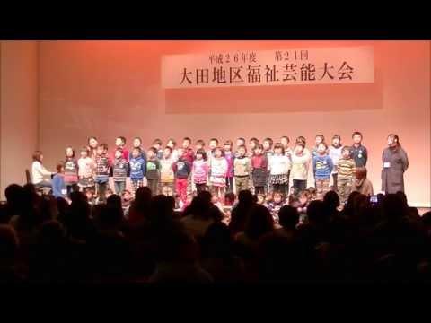 合唱(西方いずみ幼稚園)☆茨城県筑西市