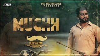 Muchh  Deep Kalyan  New Punjabi Song 2017  Desi Beats Records