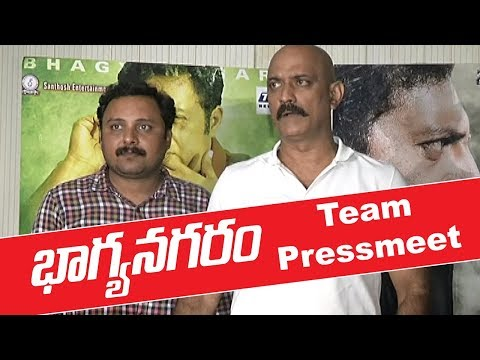 bhagyanagaram-movie-team-pressmeet