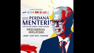 Wawancara Eksklusif bersama YAB Dato' Sri Ismail Sabri Yaakob, Perdana Menteri #KeluargaMalaysia