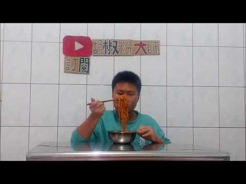 用韓國辣泡麵做韓式炒泡麵