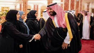 Saudi Crown Prince MBS First Public Appearance at Royal Event by Observer