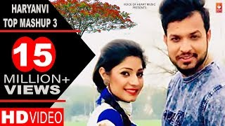Haryanvi Top Mashup 3  | Gaurav Bhati | Monika Chauhan | Ghanu Music | Haryanvi Top DJ Song 2018