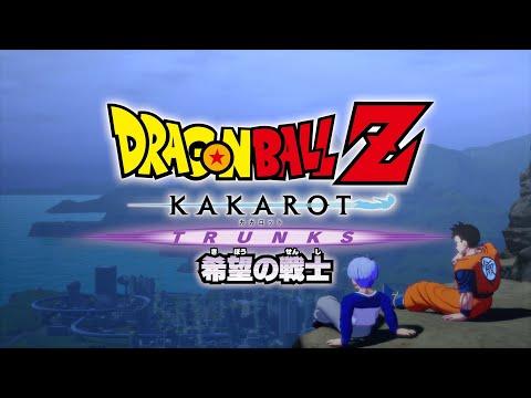Trailer pour le DLC 3 de Dragon Ball Z: Kakarot