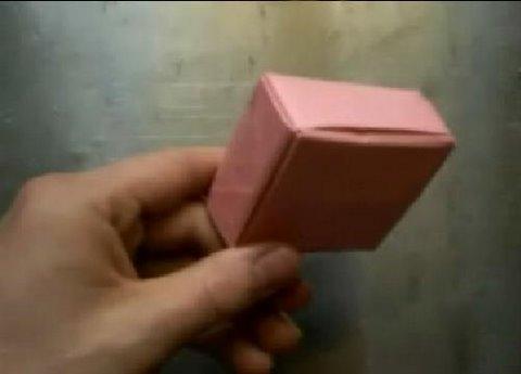 Cutie origami func ional - Origami suspensie ...