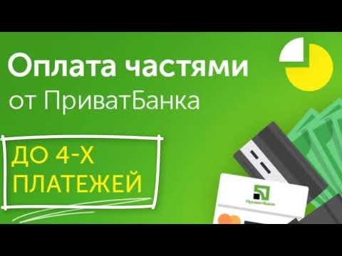 Заказать кухню в Киеве. Кухни в рассрочку. Оплата частями.
