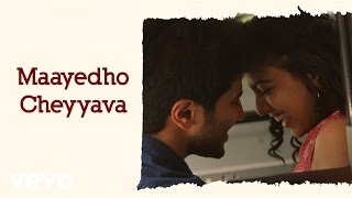 Maayedho Cheyyava Lyric Video | OK Bangaram