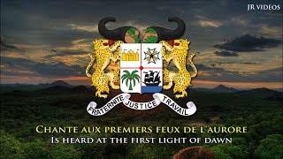 National Anthem of Benin (FR/EN lyrics) - Hymne national du Bénin (paroles)