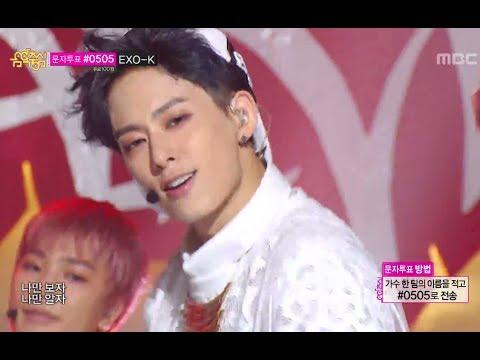 BOYFRIEND - Obsession, 보이프렌드 - 너란 여자, Music Core 20140607