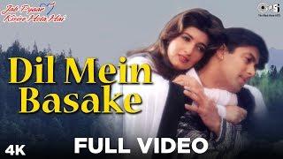 Dil Mein Basake Full Video - Jab Pyaar Kisise Hota Hai | Alka