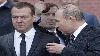 ВЛАСТЬ РОССИИ это ОПГ или НЕТ?
