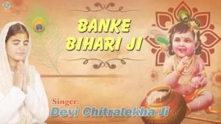 Banke Bihari Ji Most Popular Krishna Devotional Song 2016 Devi Chitralekha Ji