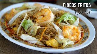 Fideos de arroz fritos estilo chino (Chow Mei Fun)