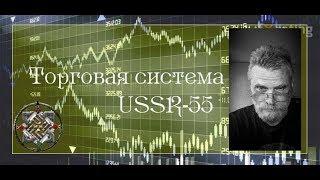 Как правильно торговать на форекс для начинающих forex календарь в регионе москва