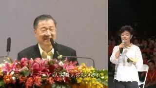 106 十年不孕 妈妈打过两次胎 【台湾现场看图腾精彩集锦 卢军宏台长 (字幕) 】 【Master JunHong Lu】