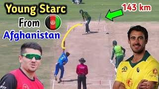 Watch Afghanistan Young Starc Fazal Haq Bowling In Pashto || Cricket AfghanStyle