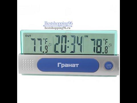 Видео обзор настольных часов с термометром ГРАНАТ E502-1/3