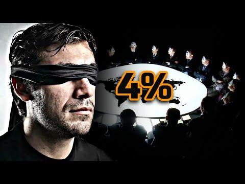 Меньше 4%  позволено это знать!