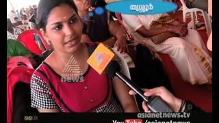 Various Malayalam slang in Kerala School Kalolsavam 2016