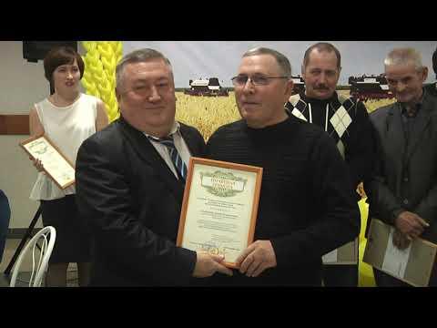 8 ноября работники сельского хозяйства отметили свой профессиональный праздник
